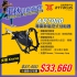 皇娥-AR7000商用級專業訓練划船機 1