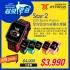 Star 2 GPS全方位運動心率錶