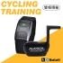 【雙頻傳輸】自行車訓練組:速度踏頻器+心率臂帶