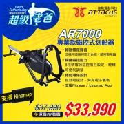 皇娥-AR7000商用級專業訓練划船機
