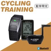 【藍芽限定】自行車訓練三件組:速度踏頻器+心率臂帶+車錶