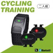 【輕盈雙頻2入組】自行車訓練組:速度踏頻器+心率臂帶