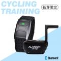 【藍芽限定】自行車訓練組:速度踏頻器+心率臂帶